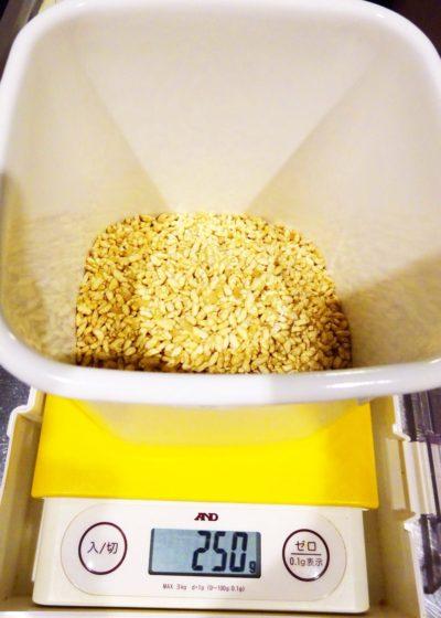 玄米麹を量る