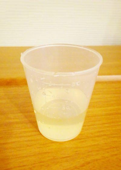 優光泉原液20ml